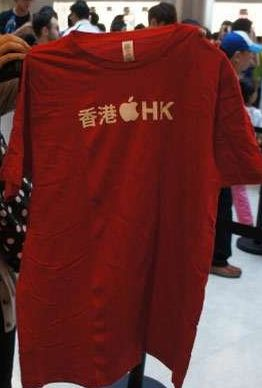 first apple store hong kong handed out T-shirt to apple fans